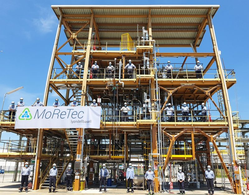LyondellBasell inaugura impianto di riciclo molecolare a Ferrara